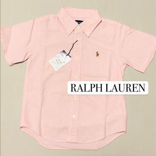 Ralph Lauren - ラルフローレン 半袖 シャツ 新品 100