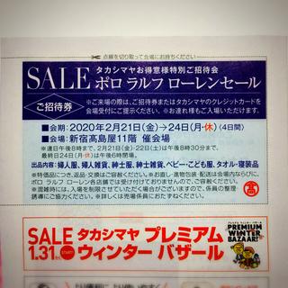 ポロラルフローレン(POLO RALPH LAUREN)のポロ ラルフローレンセール 新宿高島屋(ショッピング)