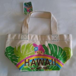 マイメロディ(マイメロディ)のハワイ限定マイメロディ お弁当トートバッグ(トートバッグ)