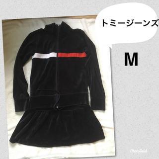 トミーヒルフィガー(TOMMY HILFIGER)の美品 トミージーンズ セットアップ ベロア ジャケット スカート 黒(セット/コーデ)