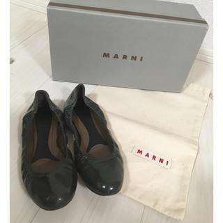 Marni - 【MARNI】パテントバレエシューズ