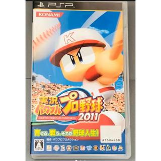 プレイステーションポータブル(PlayStation Portable)の【ジャンク】実況パワフルプロ野球 2011(家庭用ゲームソフト)