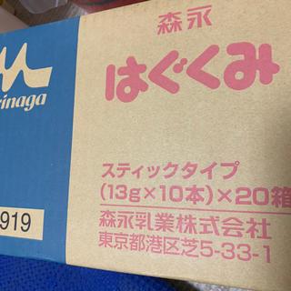 モリナガニュウギョウ(森永乳業)のはぐくみ スティック 20箱(その他)