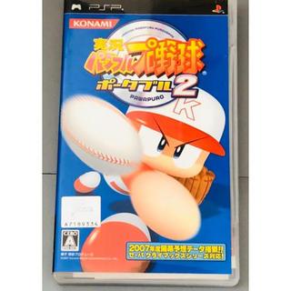 プレイステーションポータブル(PlayStation Portable)の【ジャンク】実況パワフルプロ野球ポータブル2(家庭用ゲームソフト)