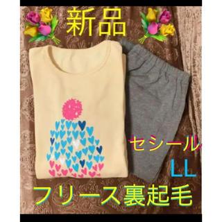 セシール(cecile)の大きいサイズフリース裏起毛ハートパジャマ LLサイズ セシール 新品(パジャマ)