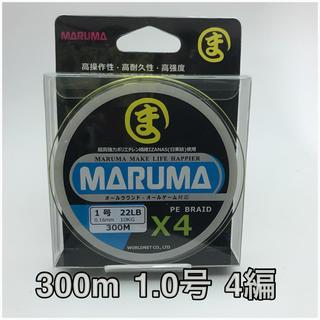 PEライン maruma 300m 1号 4編  イザナス使用品 イエロー(釣り糸/ライン)