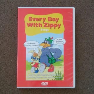 Disney - Every Day With Zippy