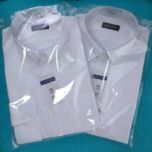 AOKI(アオキ)のアオキ AOKI メンズ ワイシャツ 新品 メンズのトップス(シャツ)の商品写真