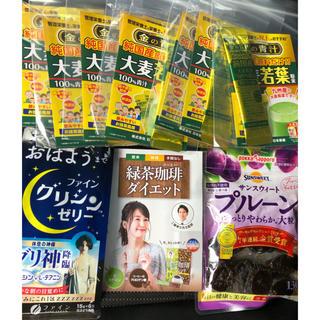 タイショウセイヤク(大正製薬)の試供品(サンプル/トライアルキット)