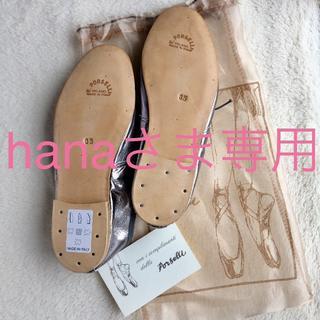 hanaさま専用 ガンメタル35サイズ(バレエシューズ)