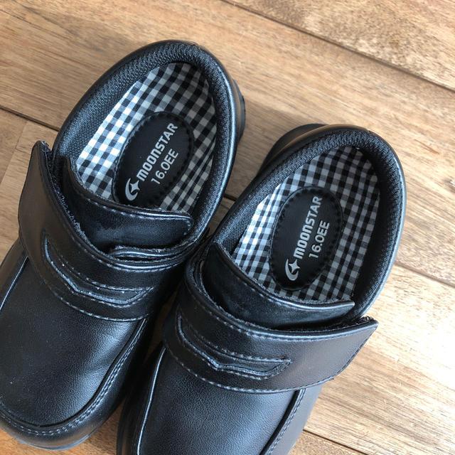 MOONSTAR (ムーンスター)の子供靴/MOONSTAR/16cm キッズ/ベビー/マタニティのキッズ靴/シューズ(15cm~)(フォーマルシューズ)の商品写真