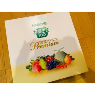 カゴメ 野菜生活 国産プレミアムジュース(ソフトドリンク)
