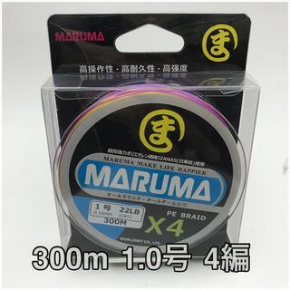 PEライン maruma 300m 1号 4編  イザナス使用品 マルチ(釣り糸/ライン)