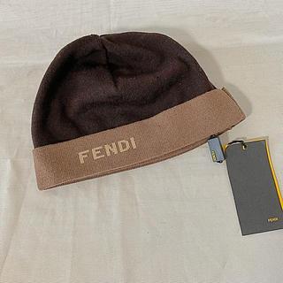 FENDI - フェンディ   ニット帽子未使用