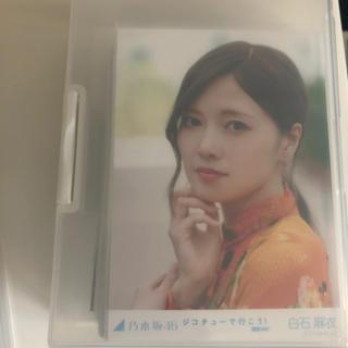 乃木坂46 - 乃木坂46 生写真 まとめ売り 約120コンプ