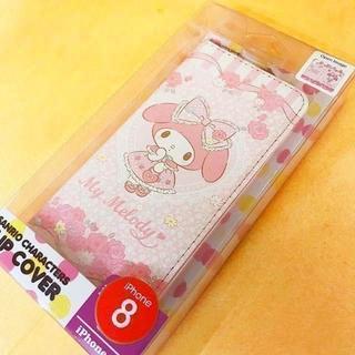 マイメロディ(マイメロディ)のマイメロディ サンリオ iPhone8/7 手帳型 SAN755MMA(iPhoneケース)