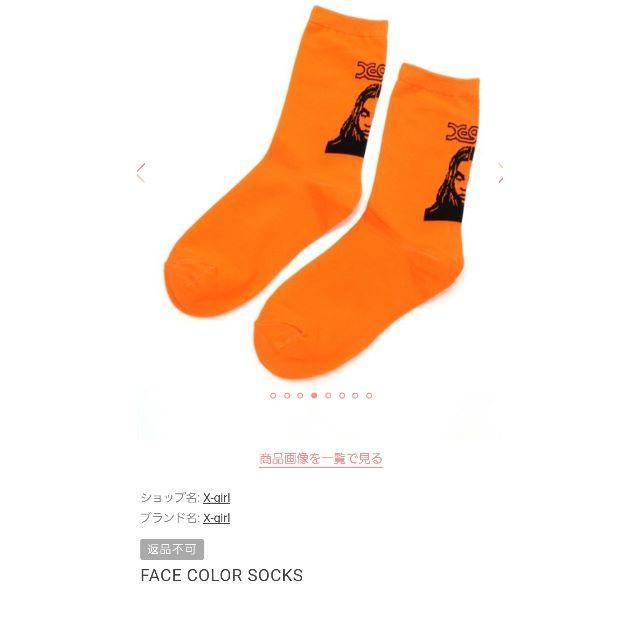 X-girl(エックスガール)のx-girl 靴下 エックスガール ソックス 白オレンジ 2足セット レディースのレッグウェア(ソックス)の商品写真