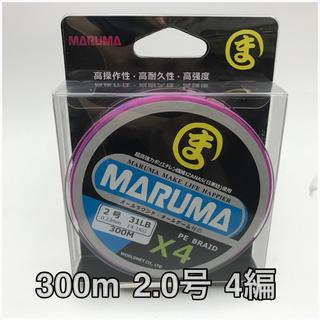PEライン maruma 300m 2号 4編  イザナス使用品 マルチ(釣り糸/ライン)