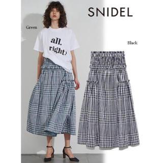 snidel - ギンガムチェック スカート
