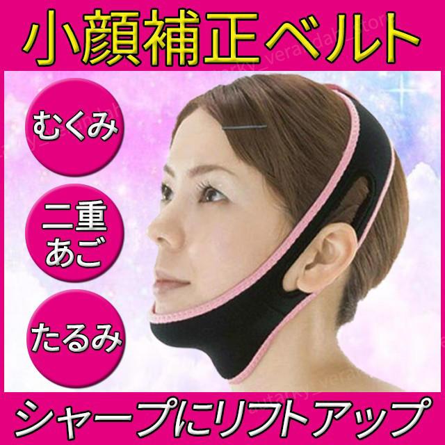 ナタデココ マスク - 小顔補正ベルト グッズ マスク リフトアップ バンド サポーター むくみ 解消の通販