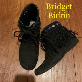 Bridget Birkin - フリンジ&ビジュー付きブーツ ブリジットバーキン