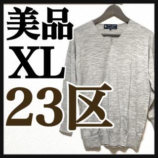 ニジュウサンク(23区)のニジュウサンク 23区 セーター 44 XL グレー Botto 大きいサイズ(ニット/セーター)