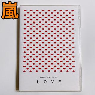 嵐 - 嵐 ARASHI Live Tour 2013 LOVE DVD 2枚組 美品!