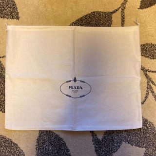 PRADA - PRADA プラダ バッグ 保存袋 保管袋 巾着袋 ショップ袋