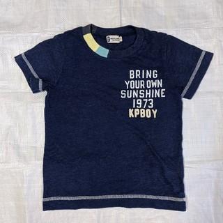ニットプランナー(KP)のKP Boy Tシャツ 110(Tシャツ/カットソー)