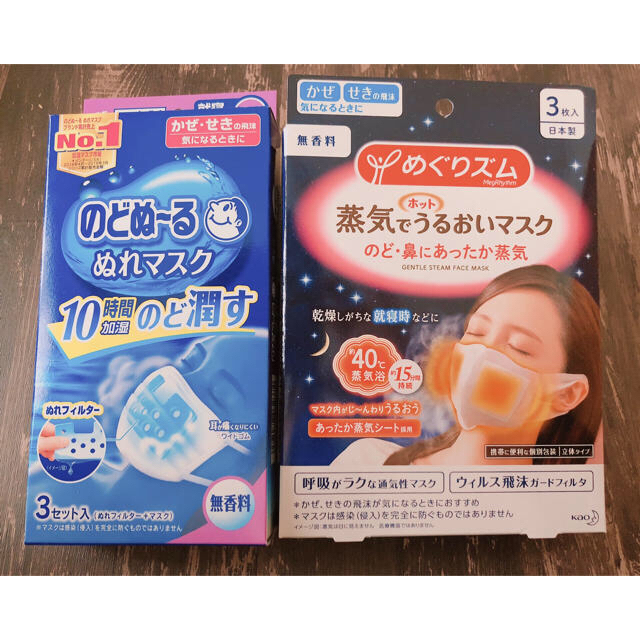 マスク立体子供,小林製薬-ホット&ぬれマスク2セットの通販