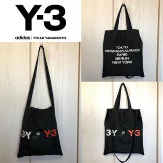 Y-3 - 早い者勝ち☆Y-3 ヨージヤマモト 2WAY バッグ
