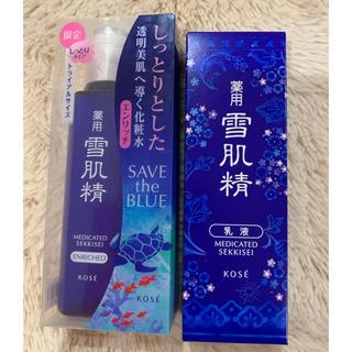 セッキセイ(雪肌精)の雪肌精 化粧水乳液(化粧水/ローション)