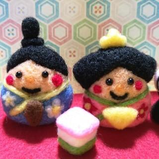 羊毛フェルトひな祭りお雛様セット(人形)