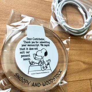スヌーピー(SNOOPY)の試用のみSNOOPYワイヤレスチャージャー iPhone充電器スヌーピー(バッテリー/充電器)