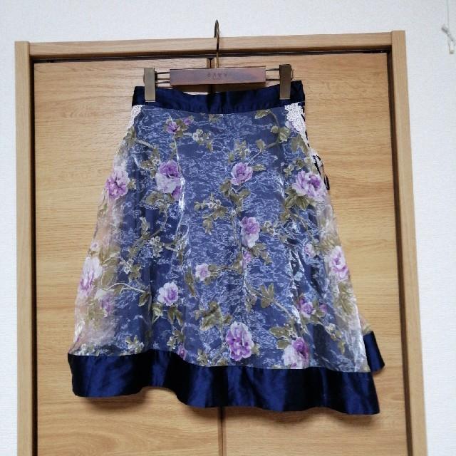 axes femme(アクシーズファム)のオパールスカート レディースのスカート(ミニスカート)の商品写真