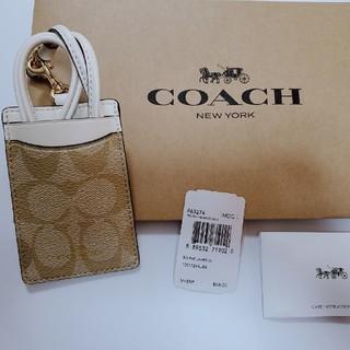 COACH - 【完全新品未使用】コーチIDカード 定期入れ ホワイト