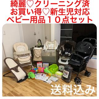 お買い得♡ベビー用品一式 10点セット♡初産でも安心♡男女共通カラー♡