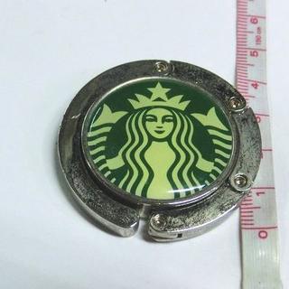 スターバックスコーヒー(Starbucks Coffee)のスターバックスコーヒー ロゴ バッグハンガー かばん掛け(その他)