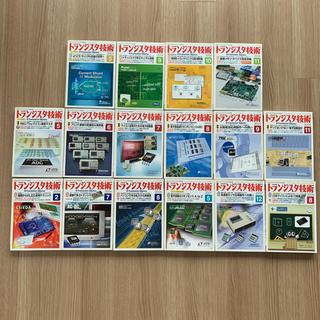 トランジスタ技術 16冊 2003年~2008年 CQ出版社 電子回路 トラ技(コンピュータ/IT)