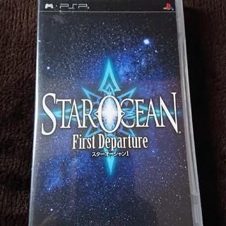 プレイステーションポータブル(PlayStation Portable)のスターオーシャン1 ファースト ディパーチャー PSP(携帯用ゲームソフト)