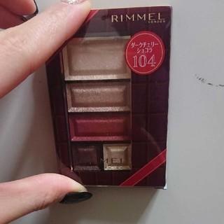 リンメル(RIMMEL)のリンメル 104 ×4つ(アイシャドウ)