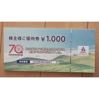 あさひ 株主優待 10000円分