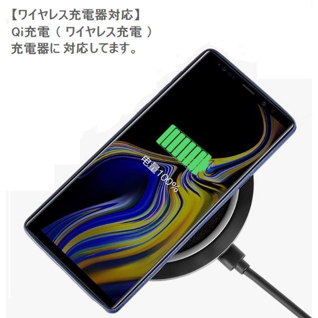galaxy s9 ケース 編込み tpu ネイビー スマホ/家電/カメラのスマホアクセサリー(Androidケース)の商品写真