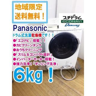29日〆パナソニック 6kg ドラム式洗濯乾燥機 NA-VD110L R277