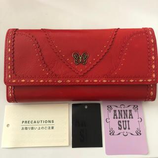 アナスイ(ANNA SUI)の新品タグ付き🎀アナスイ がま口財布(財布)