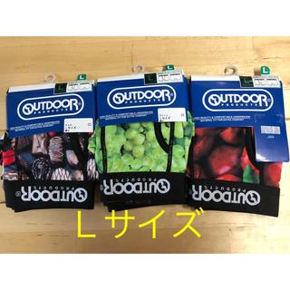 アウトドアプロダクツ(OUTDOOR PRODUCTS)のアウトドアボクサーブリーフ❣️新品3枚❣️Lサイズ❣️(ボクサーパンツ)