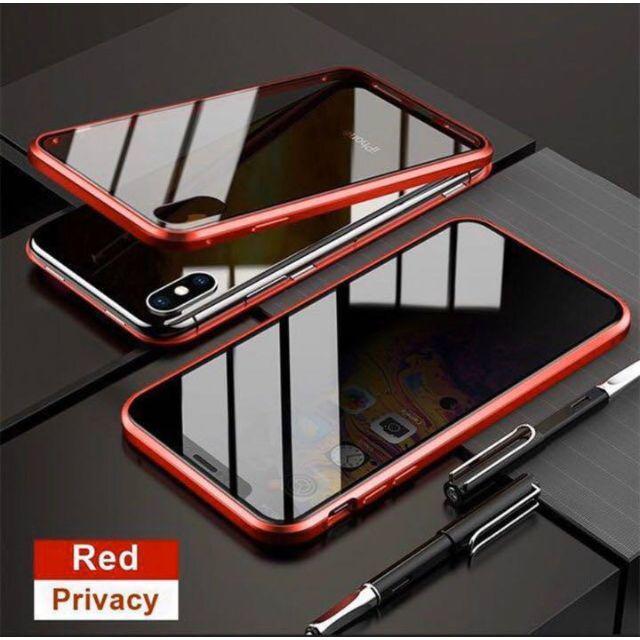 iphone11 360度カバー スマホ/家電/カメラのスマホアクセサリー(iPhoneケース)の商品写真