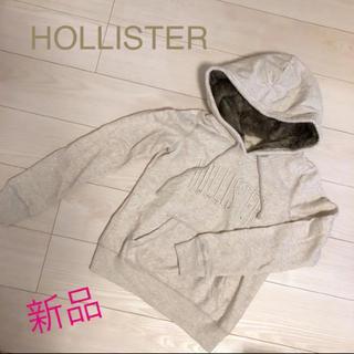 ホリスター(Hollister)の新品✨☆HOLLISTER ☆ファーフード付パーカー(トレーナー/スウェット)