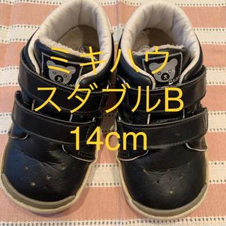ダブルビー(DOUBLE.B)のミキハウス ダブルB 14cm(スニーカー)
