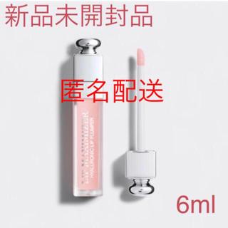 Dior - ディオールアディクト リップマキシマイザー 001ピンク 6ml